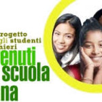 scuolaintegra