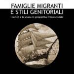 copertina_famiglie-migranti